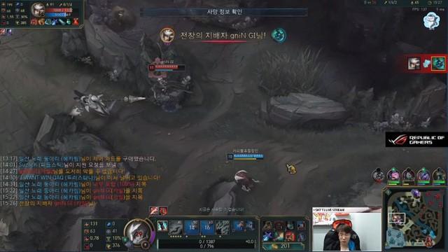 Là khu vực khắt khe nhất, cộng đồng LMHT Hàn Quốc chẳng hề thương tiếc khi MaRin giải nghệ - Ảnh 2.