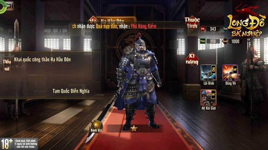 Long Đồ Bá Nghiệp là game chiến thuật SLG đầu tiên tại Việt Nam mà người chơi phải xếp hàng để được vào server, đông ngoài sức tưởng tượng - Ảnh 6.