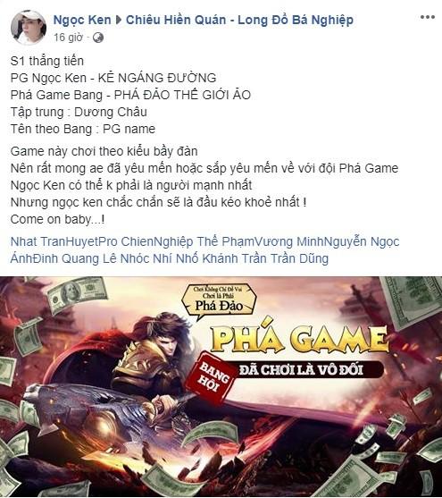Long Đồ Bá Nghiệp là game chiến thuật SLG đầu tiên tại Việt Nam mà người chơi phải xếp hàng để được vào server, đông ngoài sức tưởng tượng - Ảnh 13.