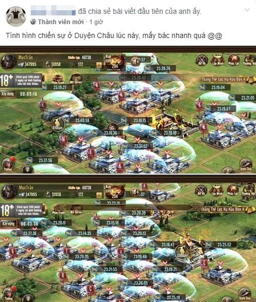 Long Đồ Bá Nghiệp là game chiến thuật SLG đầu tiên tại Việt Nam mà người chơi phải xếp hàng để được vào server, đông ngoài sức tưởng tượng - Ảnh 17.