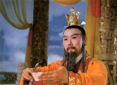 Tây Du Ký: Trấn Nguyên Đại Tiên, chủ nhân của quả nhân sâm vạn năm mạnh ngang Phật Tổ Như Lai? - Ảnh 1.