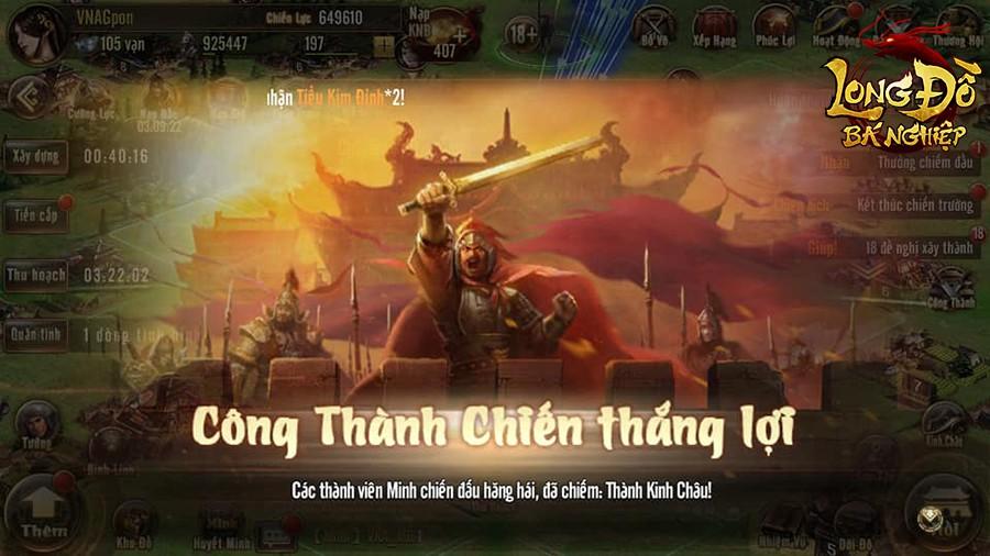 7h chiến đấu, 3000 trận chiến lớn nhỏ, Huyết Minh đầu tiên của Long Đồ Bá Nghiệp chính thức xưng đế Kinh Châu - Ảnh 3.