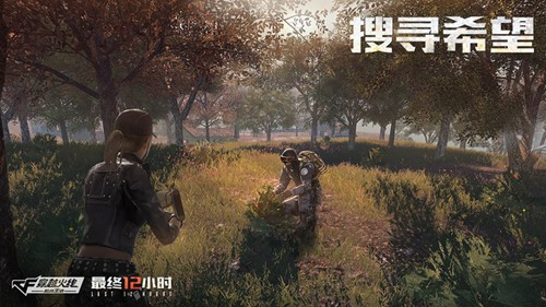 Tencent tung loạt ảnh về game mobile sinh tồn mới - Crossfire Legends: Last 12 Hours - Ảnh 2.