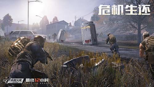 Tencent tung loạt ảnh về game mobile sinh tồn mới - Crossfire Legends: Last 12 Hours - Ảnh 3.