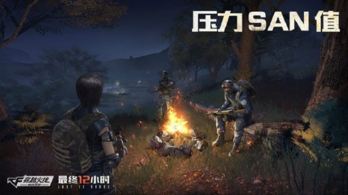 Tencent tung loạt ảnh về game mobile sinh tồn mới - Crossfire Legends: Last 12 Hours - Ảnh 4.