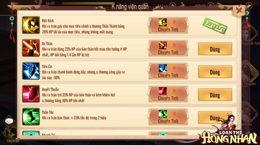 Hack não người chơi từ khi còn chưa ra mắt, Loạn Thế Hồng Nhan giới thiệu tính năng Viện Quân độc nhất vô nhị - Ảnh 2.