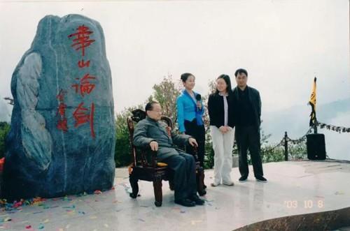 Bạn có biết: Kim Dung phải đổi tên kẻ cướp cái ngàn vàng của Tiểu Long Nữ trong Thần Điêu Đại Hiệp vì lý do này - Ảnh 1.