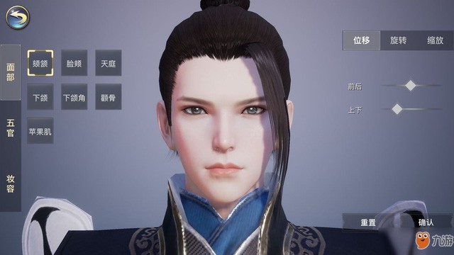 Cận cảnh hệ thống tùy biến diện mạo nhân vật trong Võ Lâm Truyền Kỳ 2 Mobile - Ảnh 2.