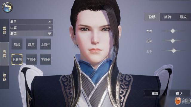Cận cảnh hệ thống tùy biến diện mạo nhân vật trong Võ Lâm Truyền Kỳ 2 Mobile - Ảnh 3.