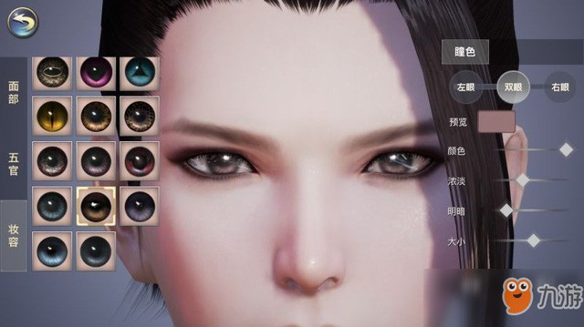Cận cảnh hệ thống tùy biến diện mạo nhân vật trong Võ Lâm Truyền Kỳ 2 Mobile - Ảnh 4.