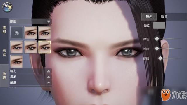 Cận cảnh hệ thống tùy biến diện mạo nhân vật trong Võ Lâm Truyền Kỳ 2 Mobile - Ảnh 5.