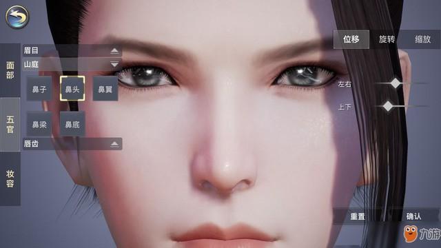 Cận cảnh hệ thống tùy biến diện mạo nhân vật trong Võ Lâm Truyền Kỳ 2 Mobile - Ảnh 6.