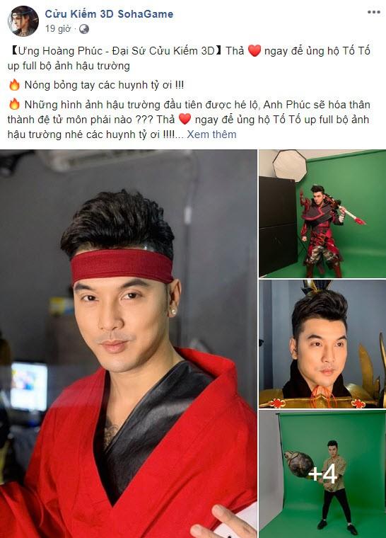 """""""Tay chơi Bố già"""" của làng game Việt - ca sĩ Ưng Hoàng Phúc chính thức trở thành đại sứ hình ảnh cho bom tấn Cửu Kiếm 3D - Ảnh 1."""
