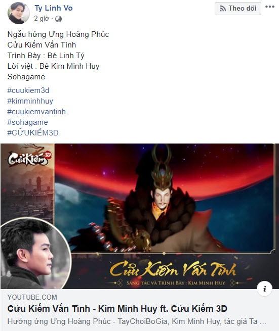 Kim Minh Huy viết ca khúc riêng tặng Cửu Kiếm 3D, cộng đồng võ lâm cả triệu trái tim cùng nhìn về một hướng - Ảnh 4.