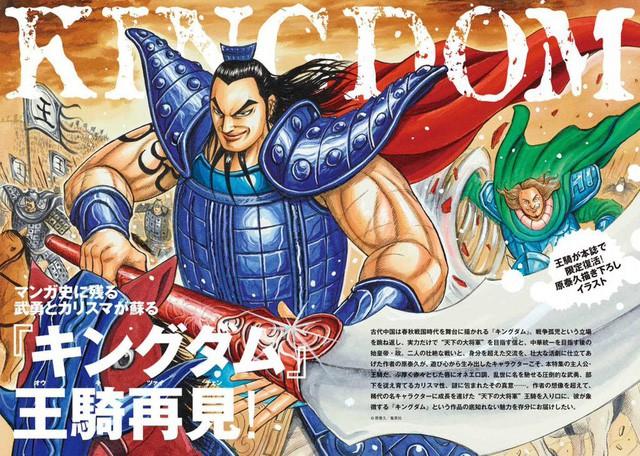 One Piece đứng đầu top 100 manga trong bảng xếp hạng Đừng chết khi chưa đọc chúng!, Naruto chỉ đứng hạng 19 - Ảnh 10.