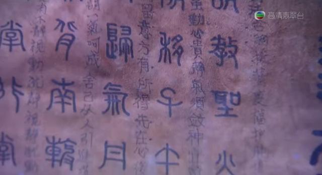 Không những có tên gọi ấn tượng, đây còn là 6 tuyệt học võ công có cách luyện hack não nhất trong truyện Kim Dung - Ảnh 10.
