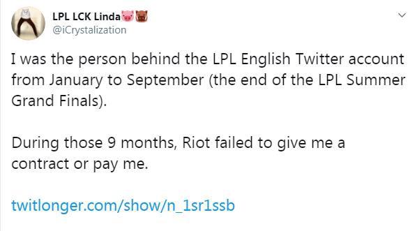 LMHT - Riot Trung Quốc bị tố quỵt lương của một nữ nhân viên 9 tháng trời, bị can thiệp mới chịu thanh toán - Ảnh 1.