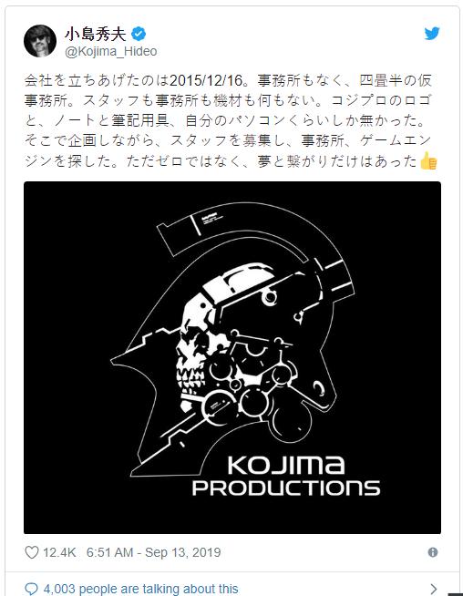 Chỉ một chút lỗi dịch thuật trên các dòng Tweet của Kojima, game thủ đã nháo nhào tranh cãi không ngớt - Ảnh 3.