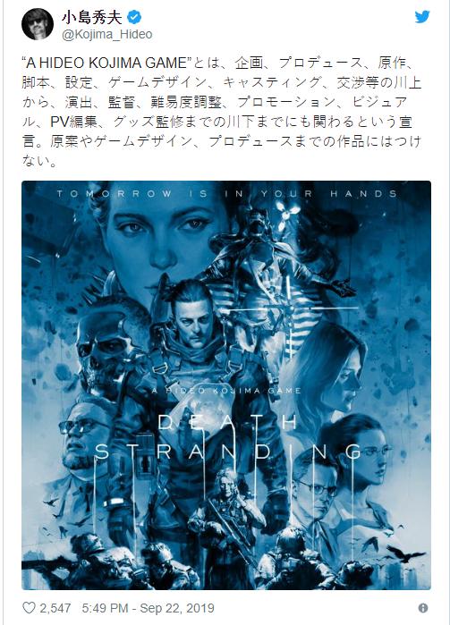 Chỉ một chút lỗi dịch thuật trên các dòng Tweet của Kojima, game thủ đã nháo nhào tranh cãi không ngớt - Ảnh 5.