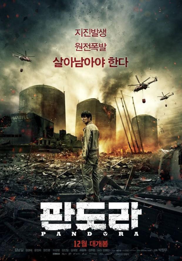 Rợn người với 6 phim Hàn về ô nhiễm môi trường: Động vật đột biến, loài người diệt vong - Ảnh 11.