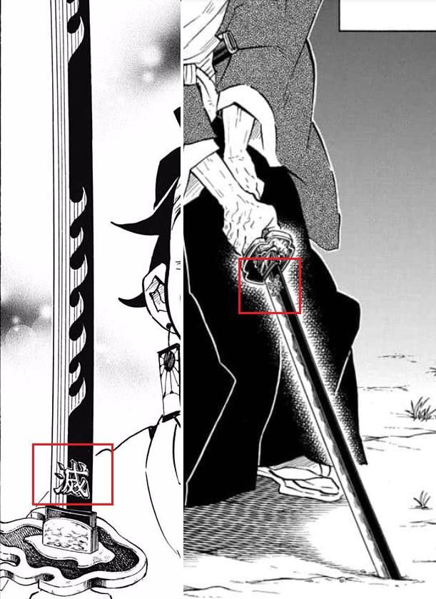 Kimetsu no Yaiba: Có phải Tanjiro là truyền nhân của người sử dụng Hơi thở Mặt trời? - Ảnh 9.