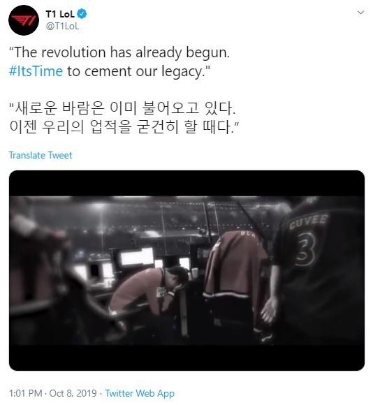 LMHT: Faker xuất hiện cực ngầu trong clip quảng bá thương hiệu T1 mới, cái tên SKT sắp lui vào dĩ vãng? - Ảnh 7.