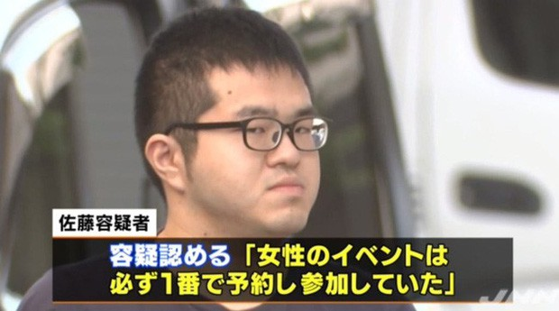 Fan cuồng khiến dư luận bàng hoàng khi tiết lộ cách lợi dụng ảnh tự sướng để tìm ra địa chỉ nhà của nữ idol yêu thích - Ảnh 1.