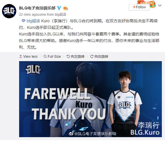LMHT: Kuro chính thức rời Bilibili Gaming, ROX Tigers 2016 liệu có thể tái hợp? - Ảnh 5.