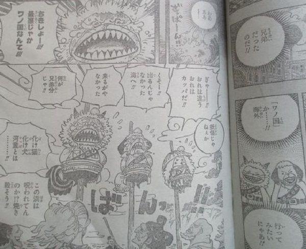 One Piece 963: Oden giao chiến với Râu Trắng ở Kuri và muốn lên thuyền hải tặc - Ảnh 2.