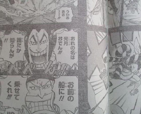 One Piece 963: Oden giao chiến với Râu Trắng ở Kuri và muốn lên thuyền hải tặc - Ảnh 4.