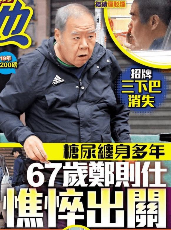 Sao Hoàng Phi Hồng: Phải đóng phim cấp 3 vì vỡ nợ và hết thời, bị bệnh tật hành hạ ở tuổi U70 - Ảnh 6.