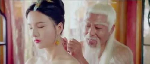 Cảnh nóng phản cảm của Thái Thượng Lão Quân và Bà La Sát chuyển thể từ Tây du ký gây bức xúc - Ảnh 2.