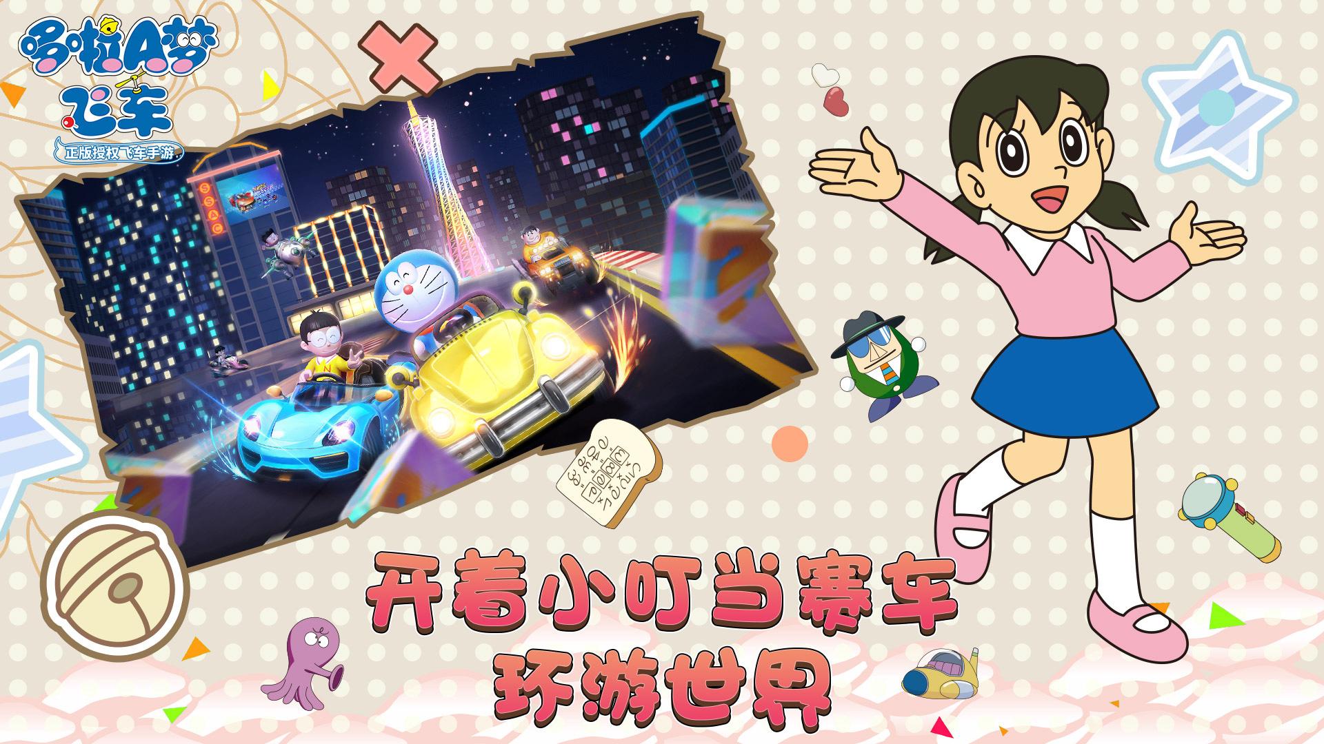 Doraemon Kart - Game mèo máy thông minh đua xe siêu sáng tạo - Ảnh 2.