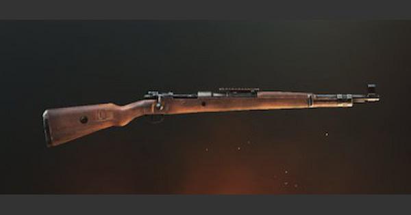 Tìm hiểu về các khẩu súng tỉa chuyên dụng trong PUBG Mobile dành cho game thủ thích núp lùm bắn từ xa - Ảnh 2.