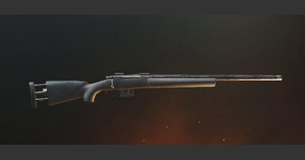 Tìm hiểu về các khẩu súng tỉa chuyên dụng trong PUBG Mobile dành cho game thủ thích núp lùm bắn từ xa - Ảnh 3.