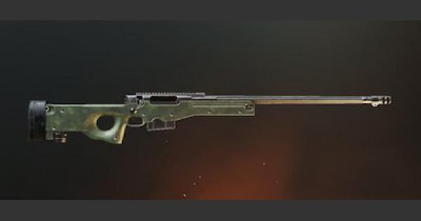 Tìm hiểu về các khẩu súng tỉa chuyên dụng trong PUBG Mobile dành cho game thủ thích núp lùm bắn từ xa - Ảnh 4.