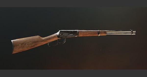 Tìm hiểu về các khẩu súng tỉa chuyên dụng trong PUBG Mobile dành cho game thủ thích núp lùm bắn từ xa - Ảnh 5.