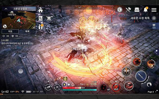 Tuyển tập những game mobile hay nhất thế giới đã ra mắt năm 2019 này - Ảnh 2.