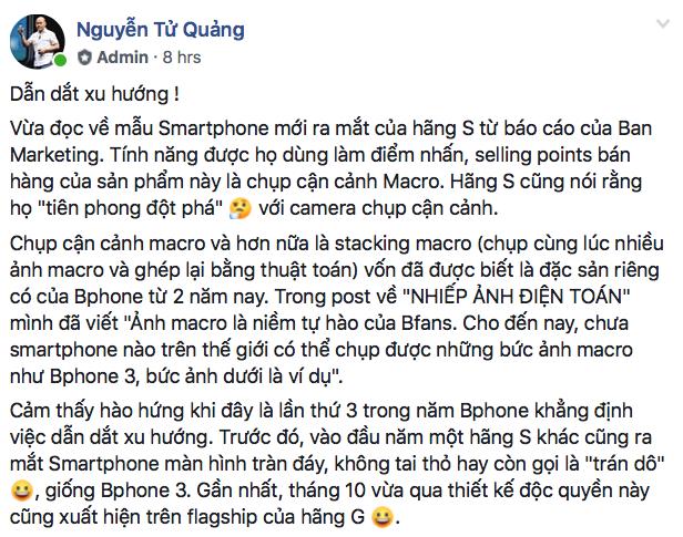 Nguyễn Tử Quảng: Bphone là smartphone dẫn dắt xu hướng, đi trước cả hãng S và hãng G - Ảnh 1.
