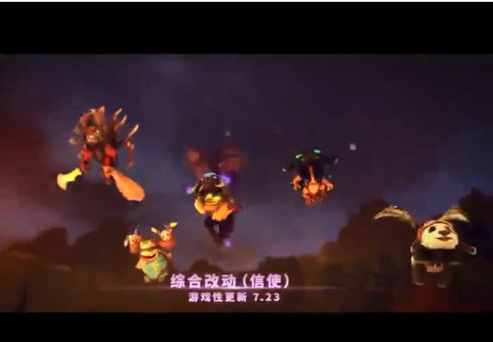 DOTA 2: Ngỡ ngàng với trailer bản 7.23 của máy chủ Trung Quốc - Void Spirit bá đạo như Thanos - Ảnh 3.