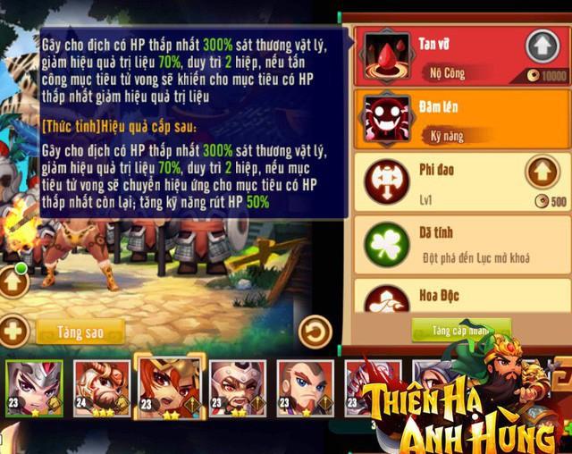 Chúc Dung chính thức out-meta, game thủ Thiên Hạ Anh Hùng chia tay nàng trong nước mắt - Ảnh 4.