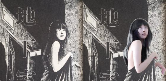 Hết hồn với màn cosplay của cô gái chuyên hóa thân thành ma trong manga Junji Ito - Ảnh 11.