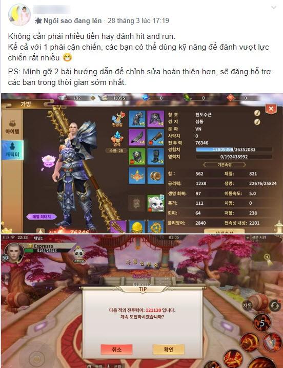 """500 anh em Việt Nam quá đáng đến mức, game thủ Hàn cũng phải ngơ ngác trong chính server của mình: """"Mấy người là ai? Woa điên rồ thật!!"""" - Ảnh 9."""