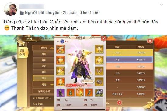 """500 anh em Việt Nam quá đáng đến mức, game thủ Hàn cũng phải ngơ ngác trong chính server của mình: """"Mấy người là ai? Woa điên rồ thật!!"""" - Ảnh 5."""