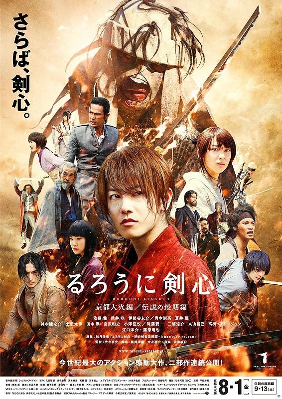 Rurouni Kenshin bất ngờ công bố thêm 2 bộ phim mới về phần cuối, sẽ ra mắt trong năm 2020 - Ảnh 3.