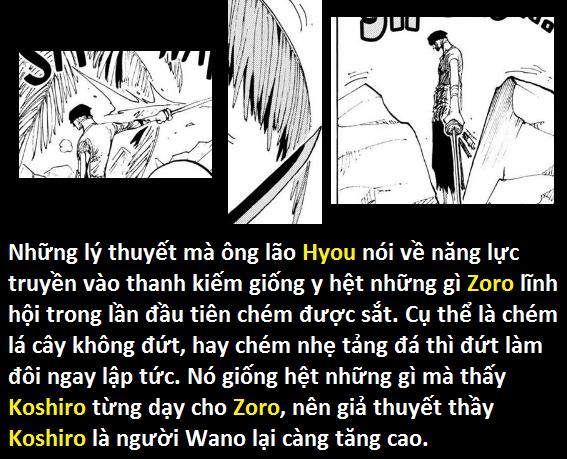 Góc soi mói One Piece 939: Hé lộ lý do Hiyori không du hành thời gian cùng anh trai và người cứu cô là một người cá? - Ảnh 15.