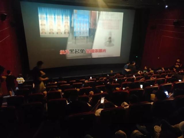 Rạp phim Trung Quốc bêu tên 60 người mang nợ xấu trước mỗi suất chiếu Avengers: End Game - Ảnh 1.