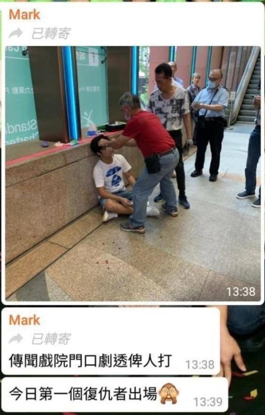 Spoil Endgame ngoài cổng rạp chiếu phim, một thanh niên Hong Kong bị đấm không trượt phát nào - Ảnh 2.