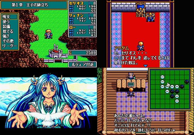 Những trò sống dai nhất trong lịch sử làng game - Ảnh 3.