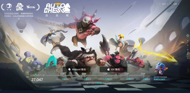Lộ hình ảnh ingame đầu tiên của Auto Chess Mobile, game thủ sắp được thử nhân phẩm hàng loạt? - Ảnh 1.